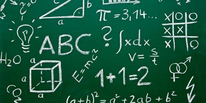 كورسات رياضيات