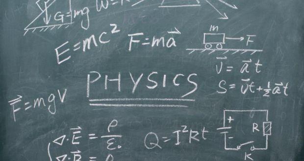 كيف تذاكر الفيزياء