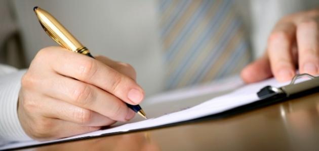 كيفية كتابة ورقة علمية