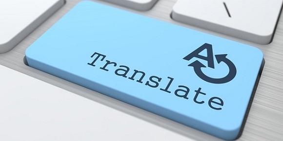 تطبيقات مجانية للترجمة