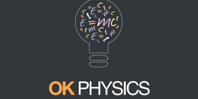 كورسات فيزياء