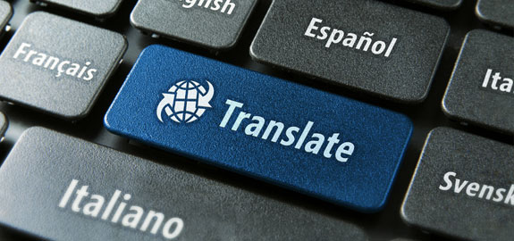 الترجمة من الانجليزية إلى العربية والعكس