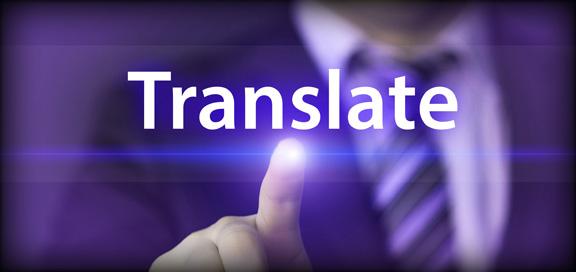ترجمة احترافية