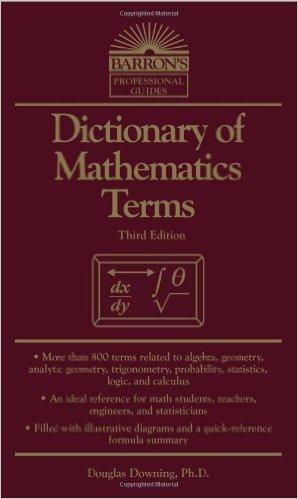 قاموس للرياضيات