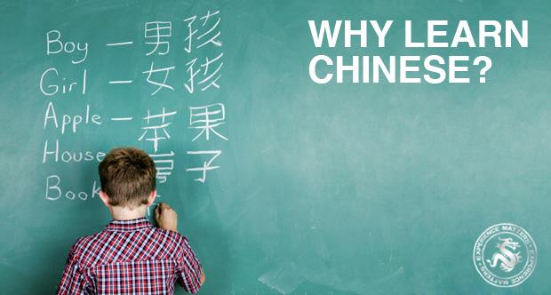 تعلم لغة الماندرين