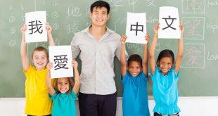 تعلم اللغة الصينية