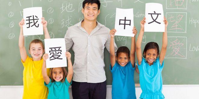 تعلم اللغة الصينية بدون معلم