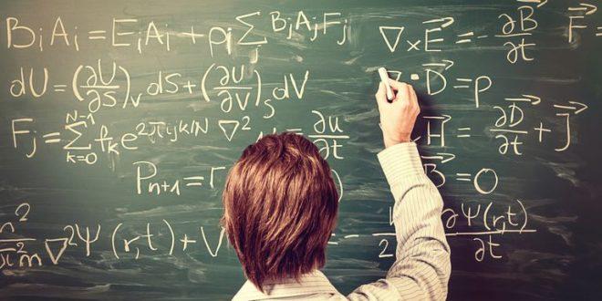 اختبار GRE Physics