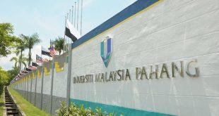 كورسات جامعة ماليزيا باهانج