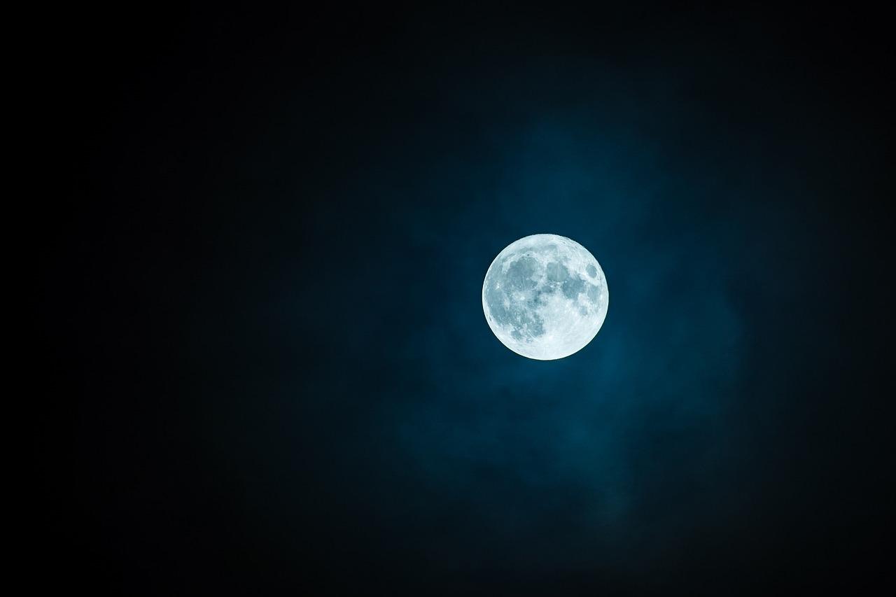 خدعة القمر