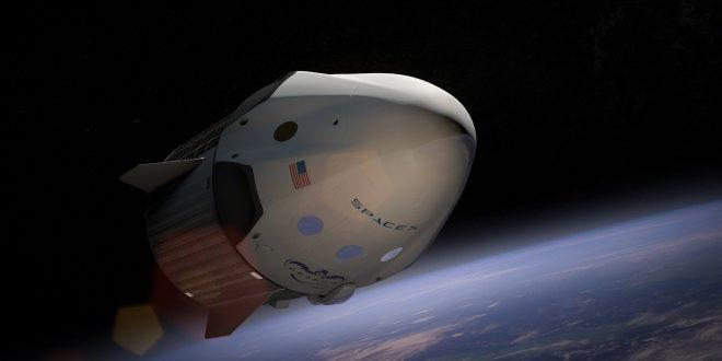 التواصل مع وكالة ناسا