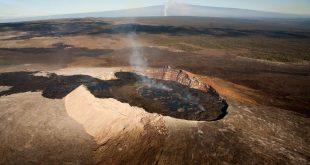 الحمم البركانية