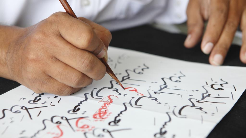 مواد اللغة العربية