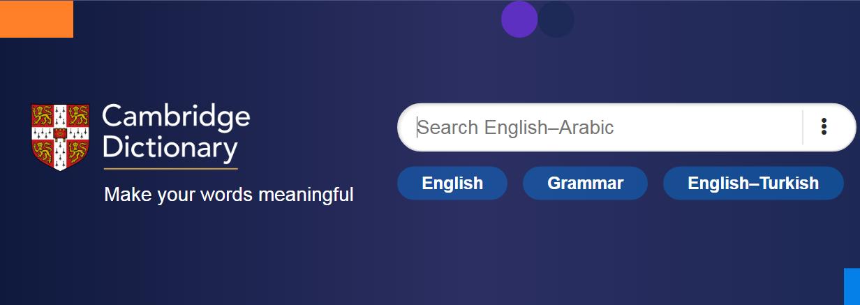 تحميل قاموس oxford wordpower انجليزي انجليزي عربي مجانا