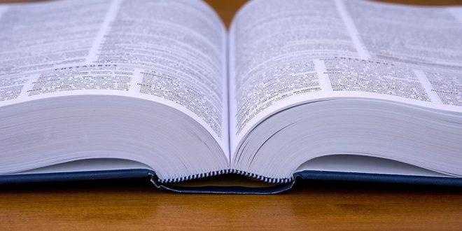 قاموس انجليزي عربي ناطق
