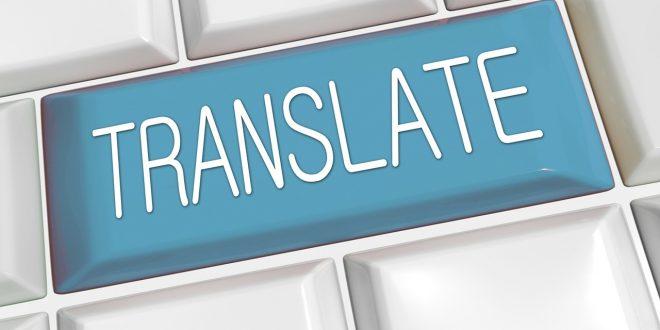 التطوع للترجمة في كورسيرا
