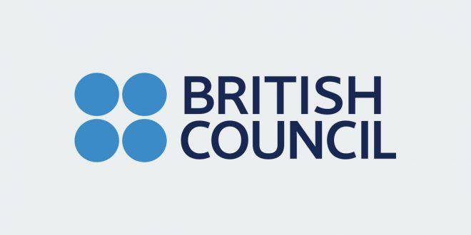 المجلس الثقافي البريطاني