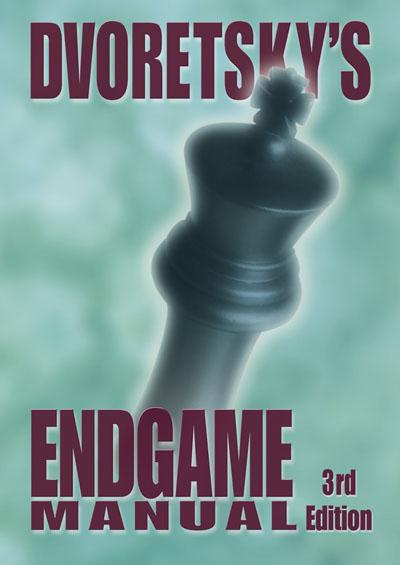 كتب شطرنج
